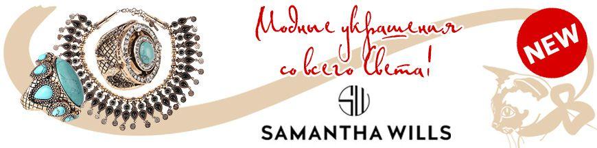 SAMANTHA WILLS